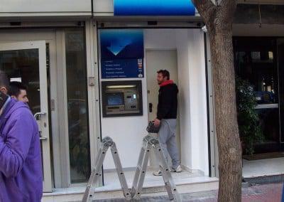 ATM Παγκράτι
