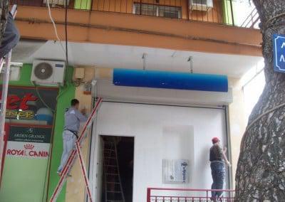 ATM Πεύκη