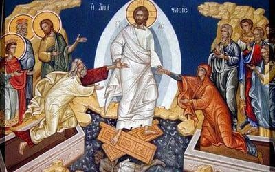 Καλή Ανάσταση με υγεία και αγάπη σε όλο τον κόσμο.